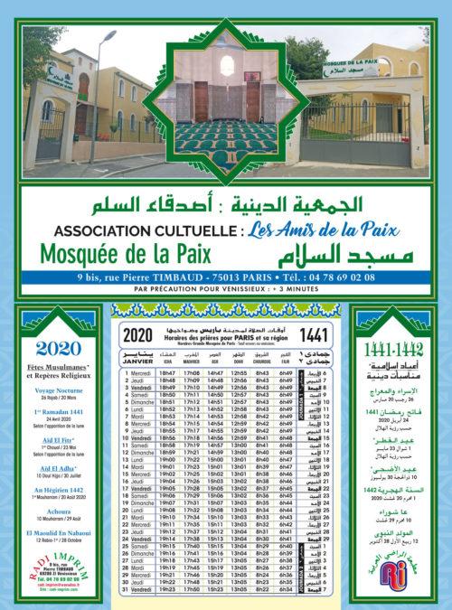 Calendrier islamique sur mesure