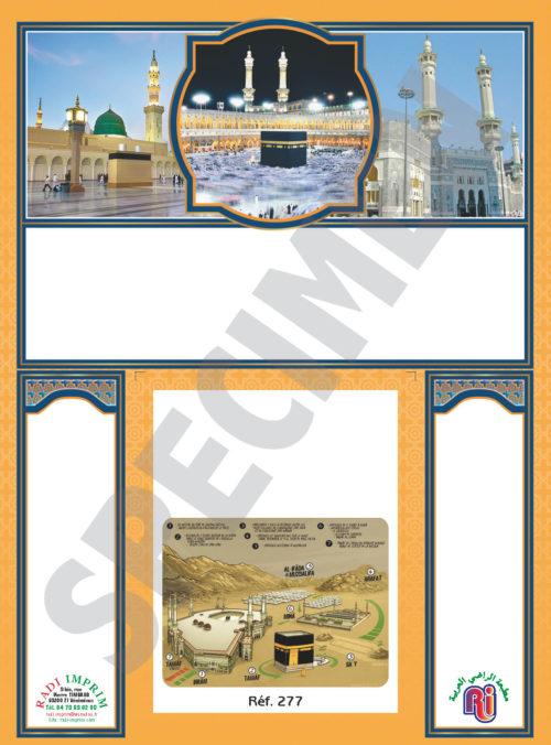 Calendrier islamique