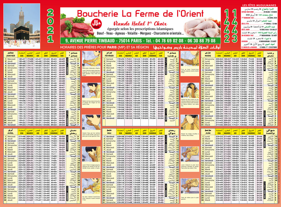 Calendrier arabe Exemple 2