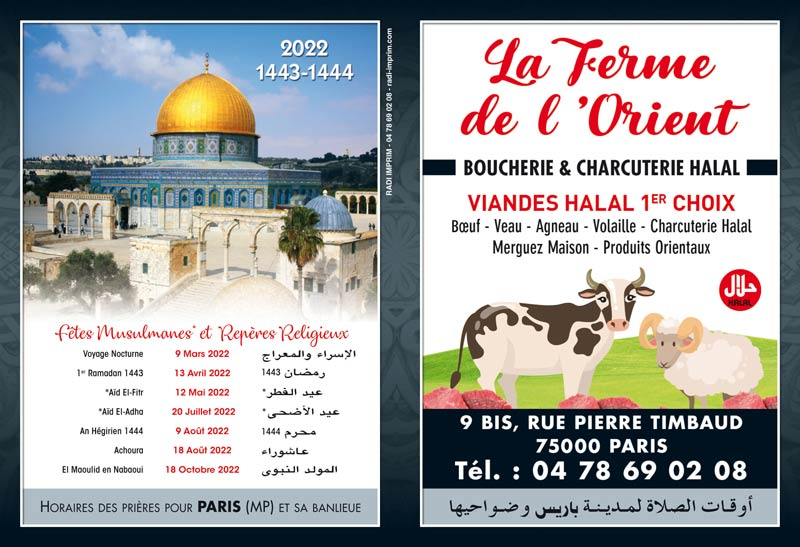Calendrier islamique de poche