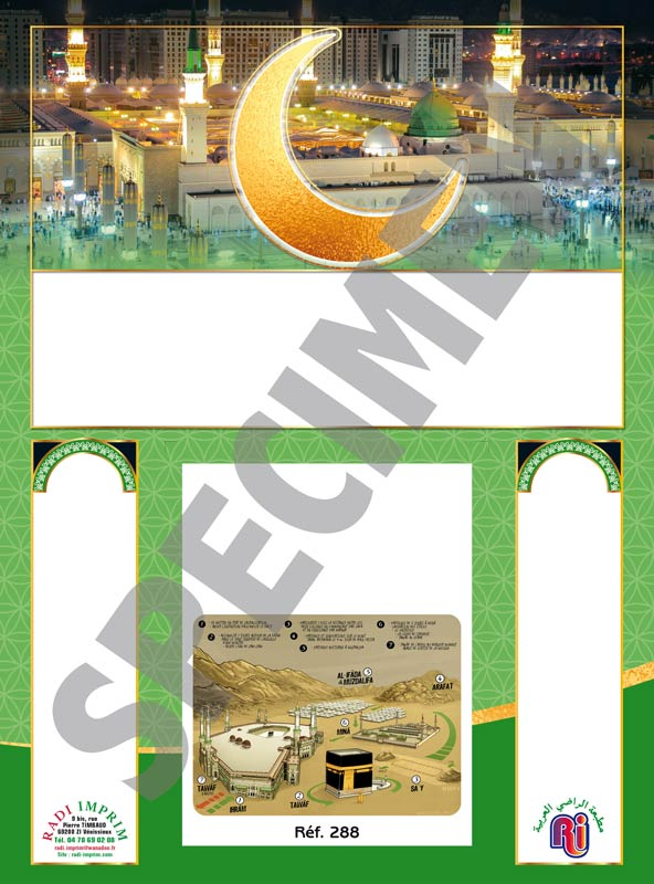 Calendrier islamique personnalisé